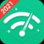 迅连WiFi V1.0.2 安卓版