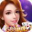 588棋牌娱乐 V1.5.6 安卓版