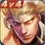 荣耀之王 V2.0 安卓版