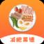 趣胃减肥菜谱 V1.1.8 安卓版