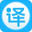英语翻译通 VV2.0.0 安卓版