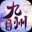 九州仙剑传 V1.0.7 安卓版