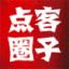 点客圈子 VV1.0.6 安卓版