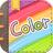 color多彩手账 VV4.0.0.0 安卓版