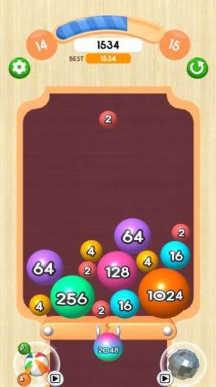 2048球球碰碰碰红包