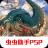 原始岛 V2021.8.24.15PSP 安卓版