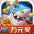 超级变态捕鱼 V1.0.2 安卓版