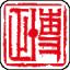 博正培训学院 V3.9.1 安卓版