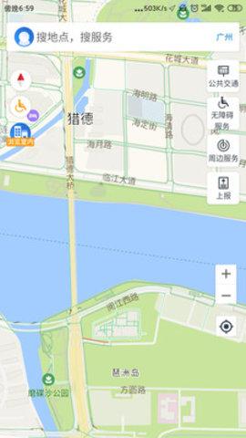 广州无障碍地图