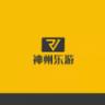神州乐游 V1.1 安卓版