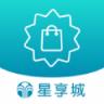 星享城 V1.0 安卓版