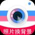潮流相机 V3.0.3() 安卓版